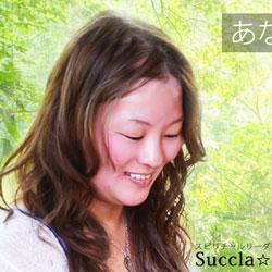 succla