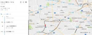 「地図」渋谷弦巻区民センター